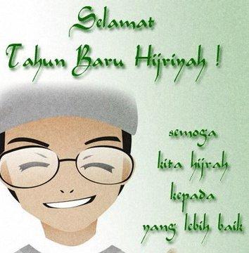 Hijriyah